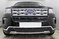 Защита радиатора, чёрная, Ford Explorer 2018- верхняя