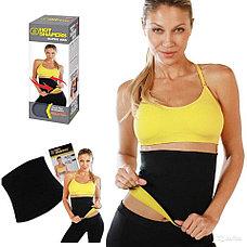Пояс для похудения живота Хот Шейперс (Hot Shapers) XL, фото 2