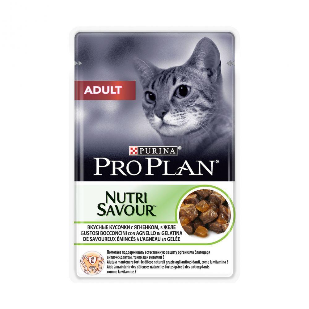 Влажный корм для взрослых кошек ПроПлан, Ягненок в желе