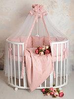 Комплект для детской кроватки Карета сатин пудровый Р 2-502