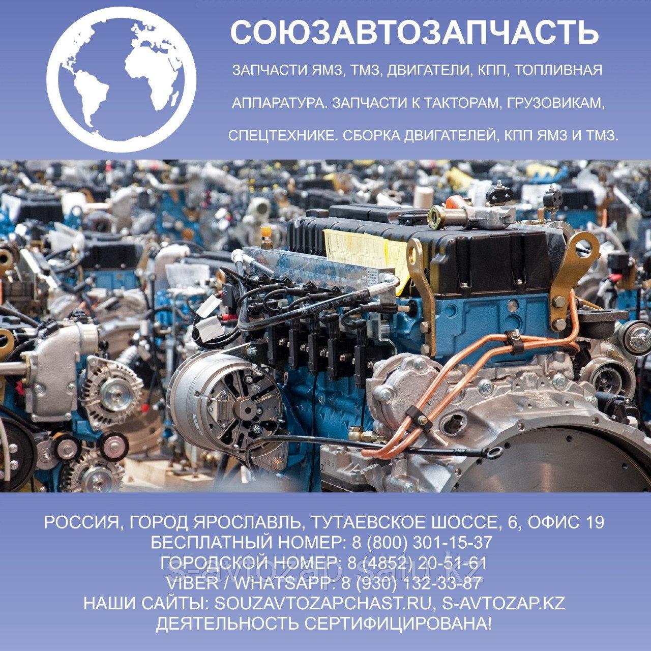 Двигатель без КПП и СЦ(Индивидуальной сборки)на блоке нового образца,вал номинал., для ЯМЗ 7512-1000186-04