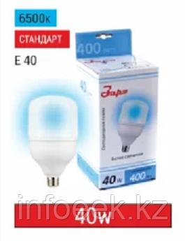 Лампа светодиодная промышленная Т6 40W Е40 6400-6500K