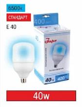 Лампа светодиодная промышленная Т6 40WЕ40 6400-6500K