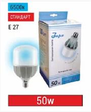 Лампа светодиодная промышленная Т6 50WЕ27 6400-6500K