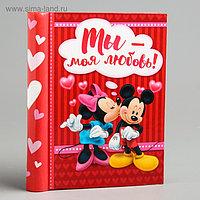 """Фотоальбом на 10 магнитных листов в твёрдой обложке """"Ты - моя любовь"""", Микки Маус и друзья"""