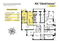 2 комнатная квартира в ЖК Sandi House 62.7 м², фото 1