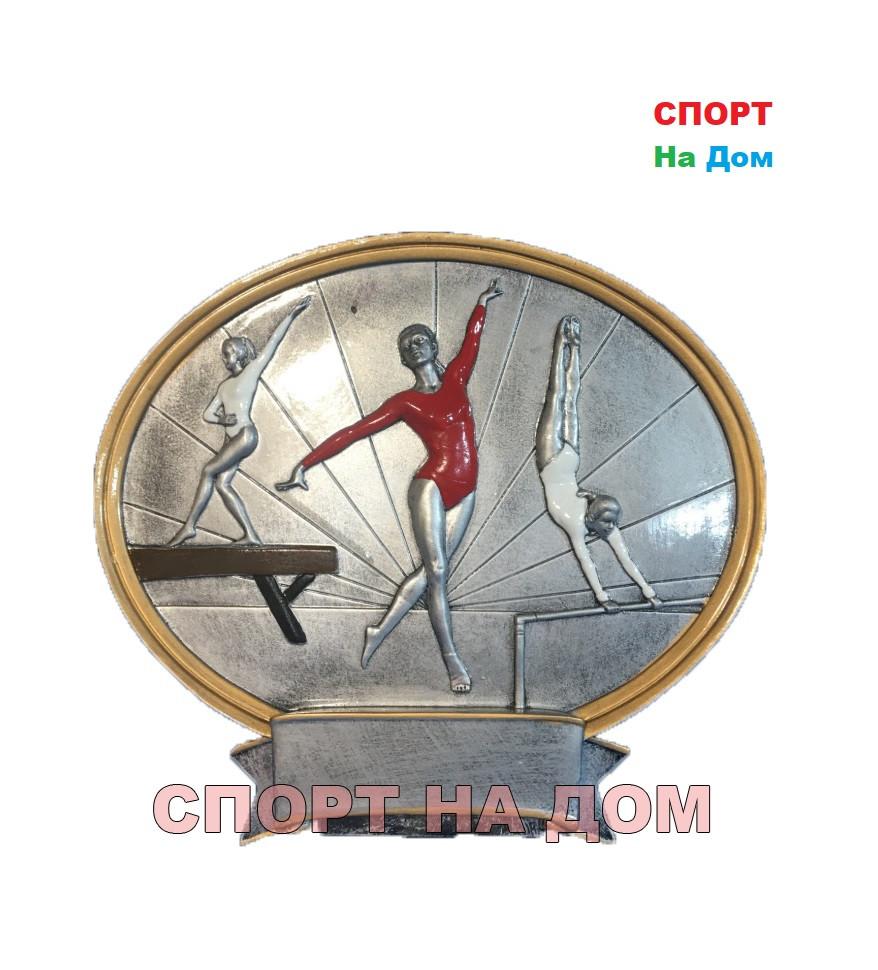 """Статуэтка """"Лучшая гимнастка"""" (гипс)"""