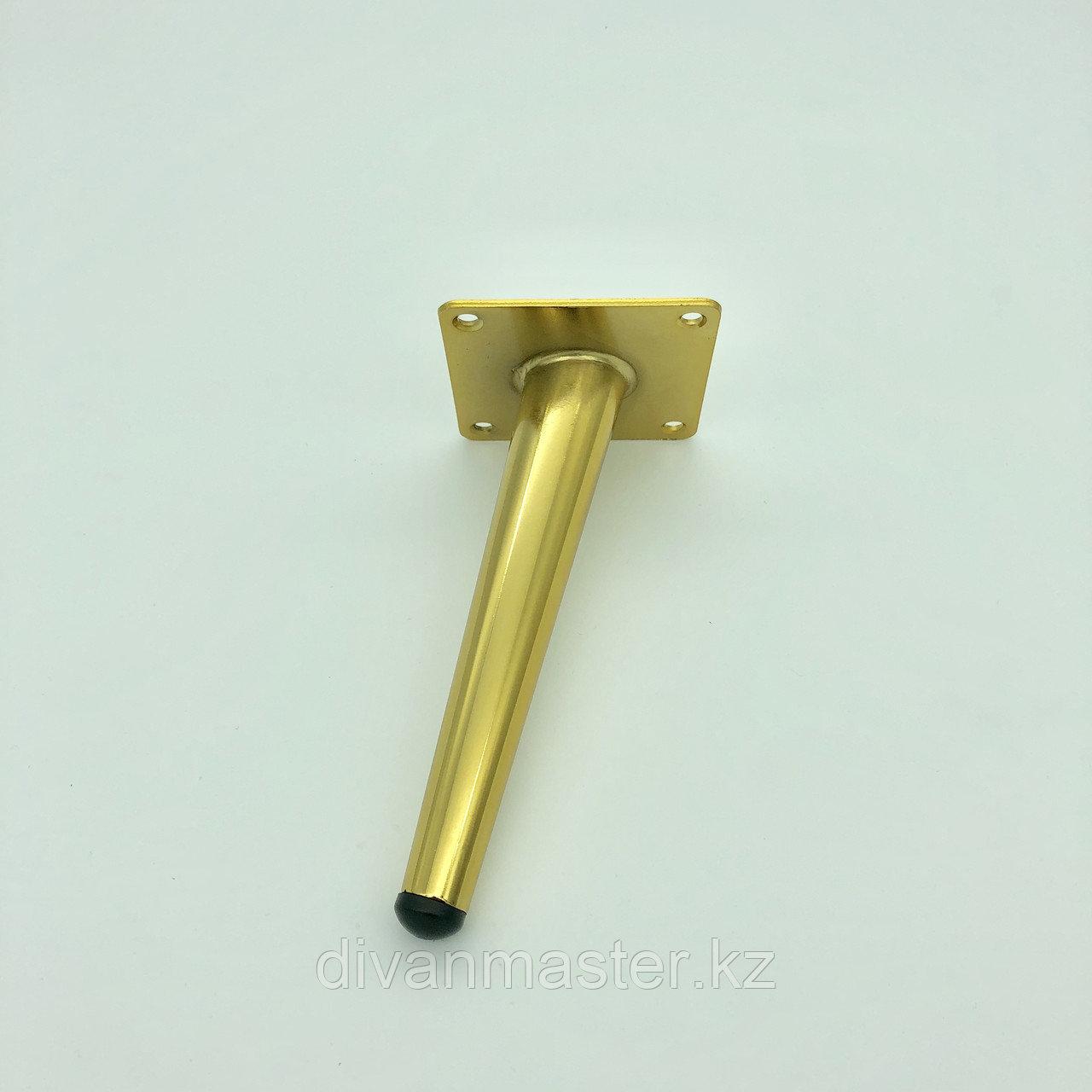 Ножка мебельная, стальная с наклоном 15 см.Золото