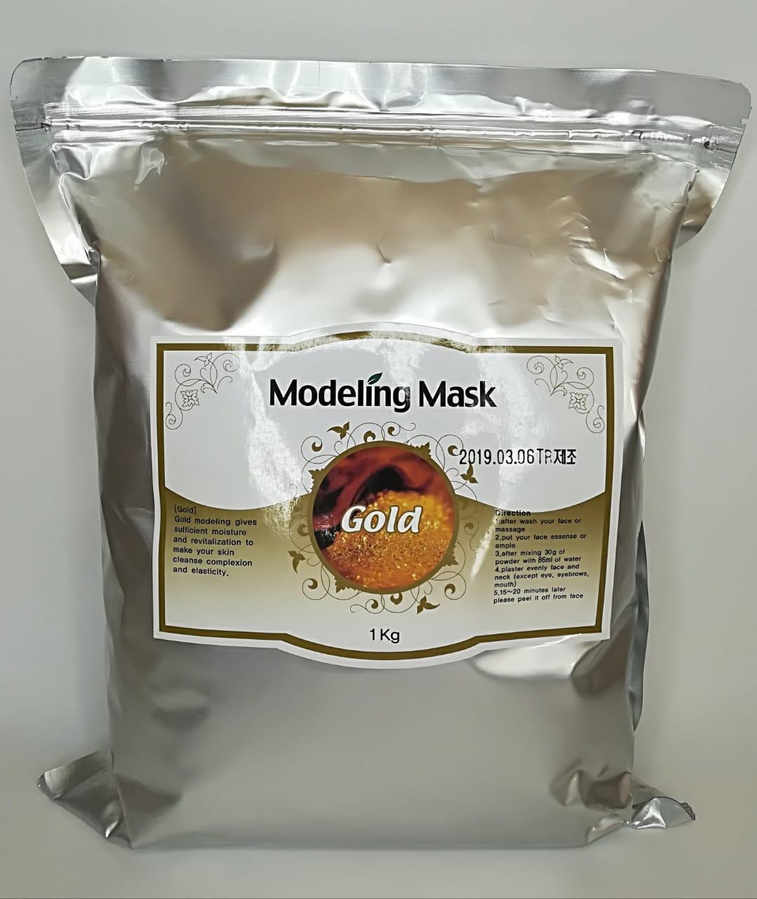 Золотая моделирующая маска (GOLD MODELING MASK) 1 кг