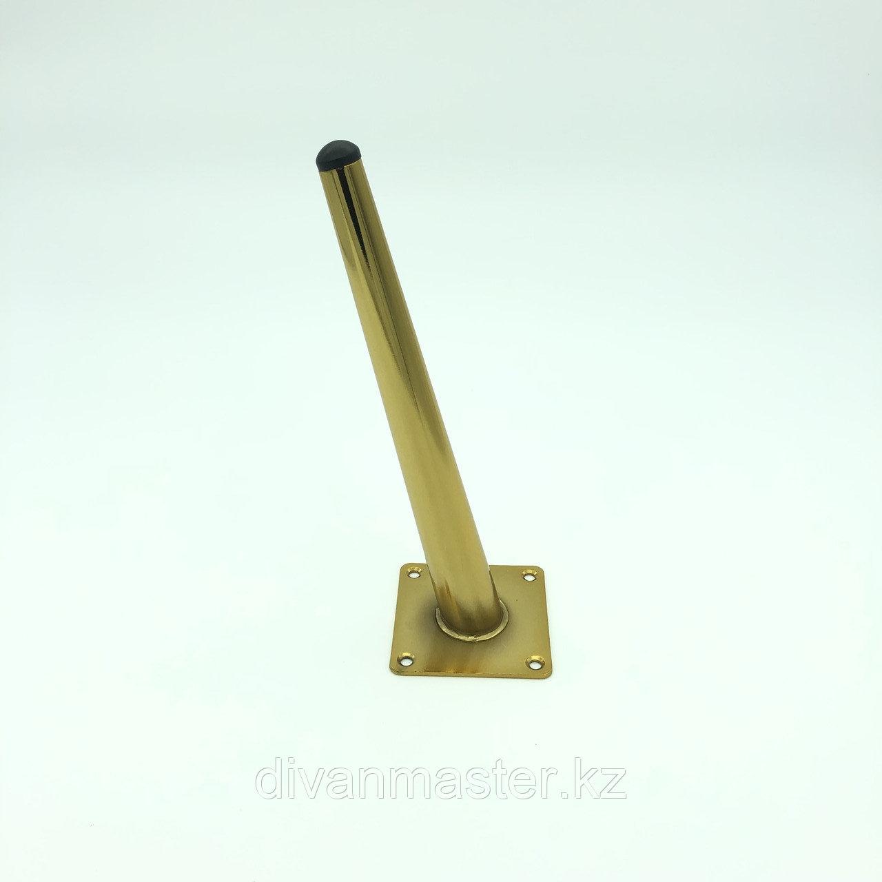 Ножка мебельная, стальная с наклоном 25 см.Золото