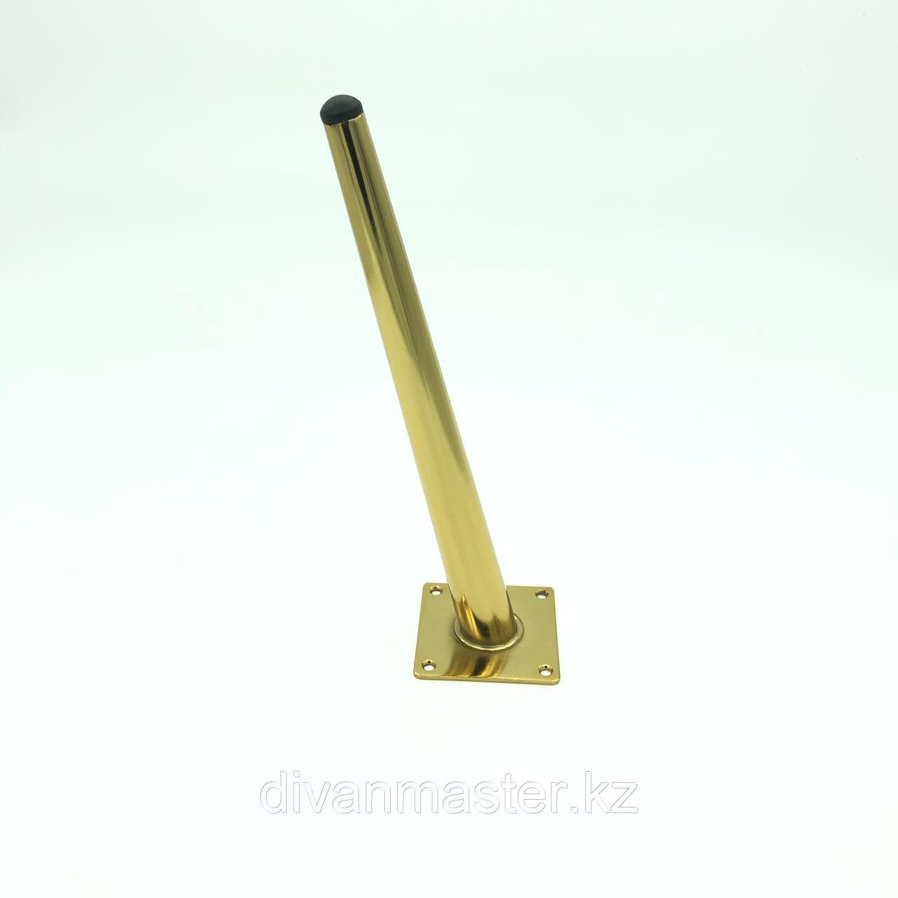 Ножка мебельная, стальная с наклоном 30 см.Золото