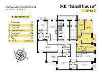 3 комнатная квартира в ЖК Sandi House  73.74 м², фото 1