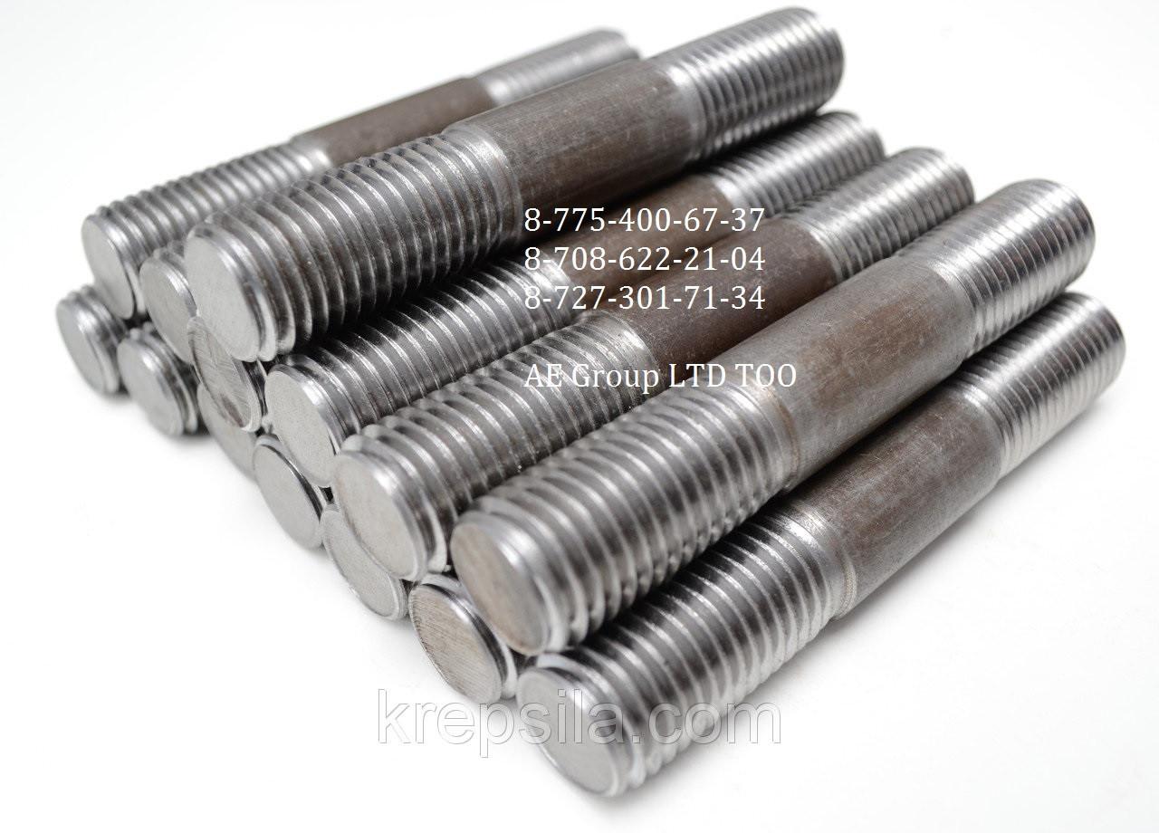 Фланцевые шпильки с 2-х сторон ГОСТ 9066-75