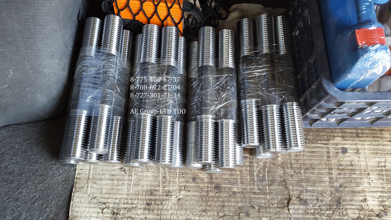 Шпильки анкерные, фланцевые, резьбовые сталь 40Х