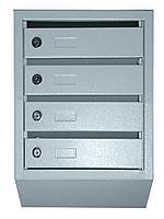 Почтовый ящик  ПМ-4/секция - 2050 тг