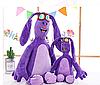 Плюшевая игрушка «Мим-Мим» 45 см, фото 2