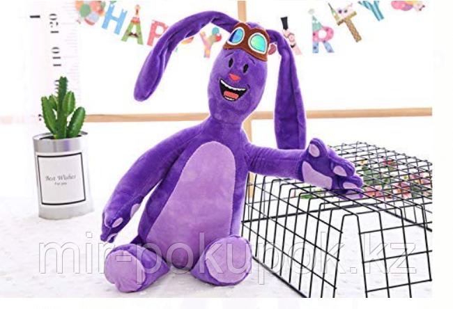Плюшевая игрушка «Мим-Мим» 45 см