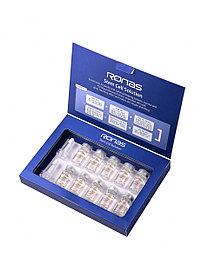 Ronas Stem Cell Solution-Ампульная сыворотка со стволовыми клетками и гиалуроновой кислотой