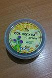 Сок лопуха с медом, 250гр, фото 2