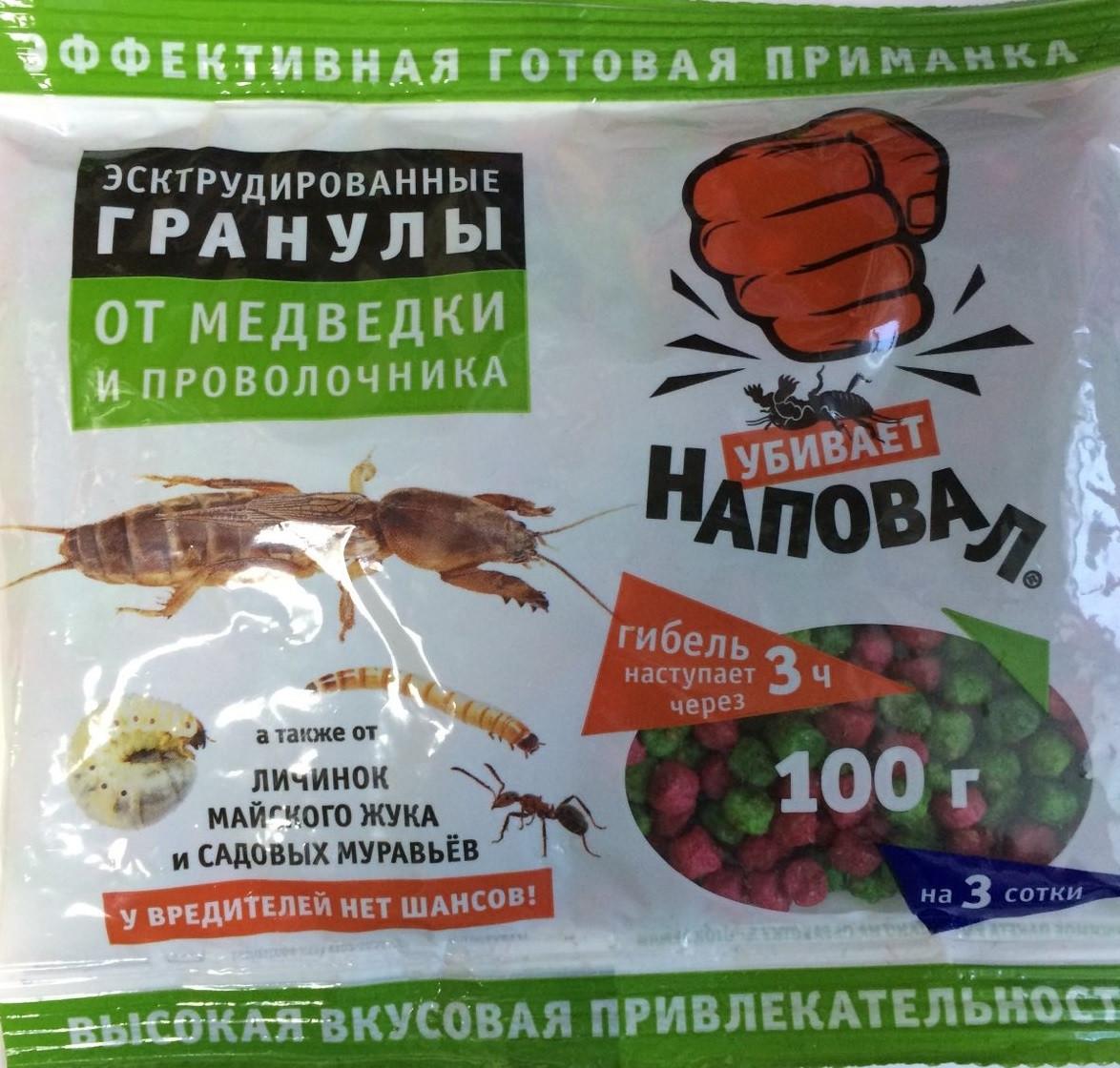 Экструдированные гранулы от медведки и проволочника 100 гр.
