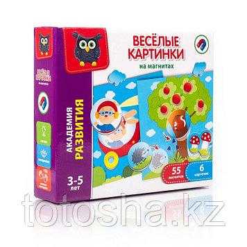 """Магнитная игра """"Веселые картинки"""" VT5422-02"""