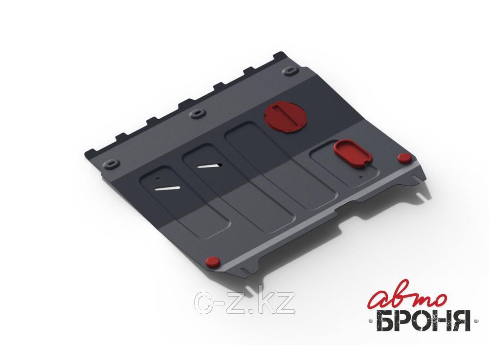 Защита картера + КПП, Chevrolet Spark 2010-2016
