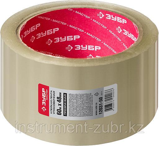 Клейкая лента, ЗУБР Мастер 12031-50, прозрачная, 48мм х 60м, фото 2
