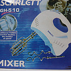 Миксер  SCARLETT GH- 510, фото 3