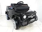 Самый популярный электромобиль на гелевых колесах Гелендваген 4WD! Mercedes G55AMG! Машинка! Электрокар!, фото 5
