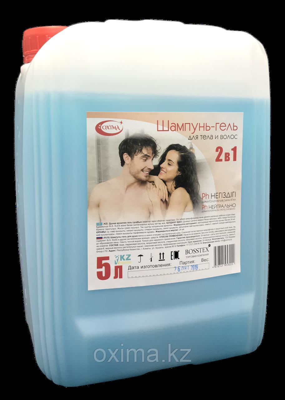 Шампунь - Гель душ премиум  HOTEL&SPA collection