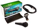 Микрофон Shure PGA58-XLR-E, фото 2