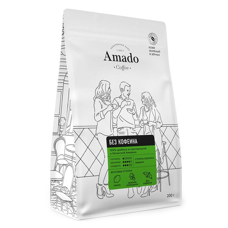 Без кофеина Кофе  в зернах 200г
