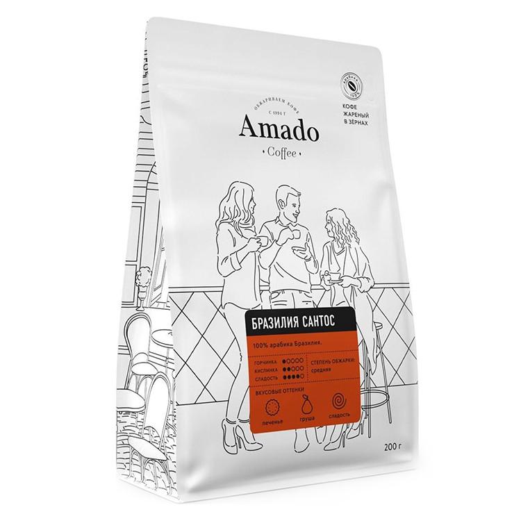 Бразильский Сантос Кофе в зернах 200г