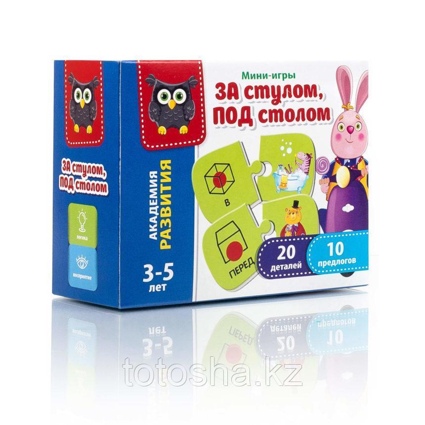 """Мини-игра """"За стулом, под столом"""" VT5111-02"""