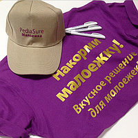 Брендирование. Печать логотипа на футболках, кепках, жилетках, спец одежде, пледах, платках и многое другое.