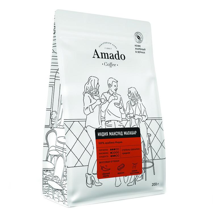 Индия Мансунд Малабар Кофе в зернах 200г