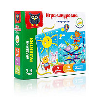 "Игра-шнуровка с липучками ""На природе"" VT5303-02"