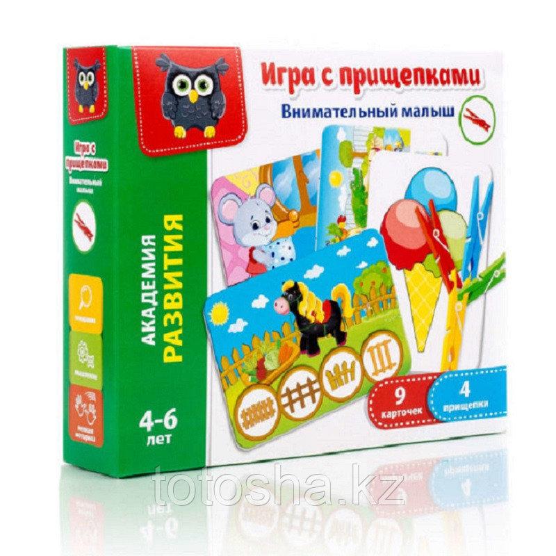 """Игра с прищепками """"Внимательный малыш"""" VT5303-04"""