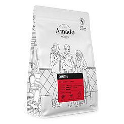 Суматра Кофе в зернах 200гр