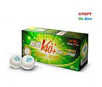 Мячи для настольного тенниса 2 Звезды Double Fish V40+ 10 шт. в упаковке (цвет белый)