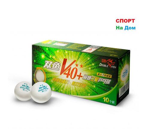 Мячи для настольного тенниса 2 Звезды Double Fish V40+ 10 шт. в упаковке (цвет белый), фото 2