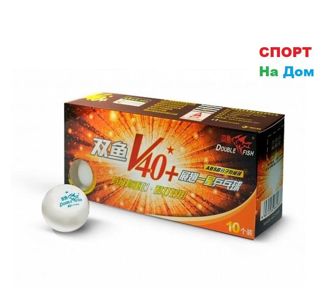 Мячи для настольного тенниса 1 Звезда Double Fish V40+ 10 шт. в упаковке (цвет белый)