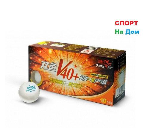Мячи для настольного тенниса 1 Звезда Double Fish V40+ 10 шт. в упаковке (цвет белый), фото 2
