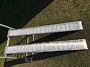 Погрузочные рампы 1150 кг от производителя, фото 3