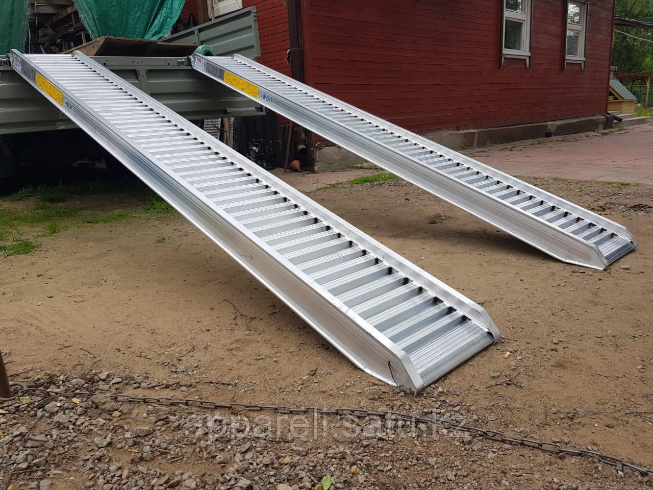 Алюминиевые аппарели 6450, 2500 мм