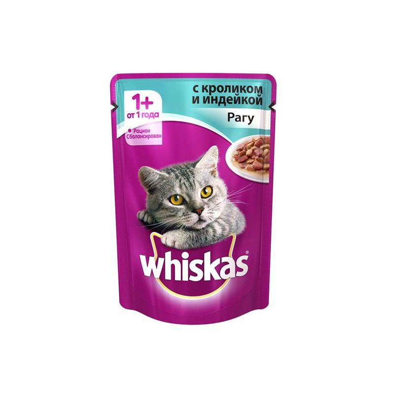 Влажный корм для кошек Вискас Рагу Кролик и Индейка