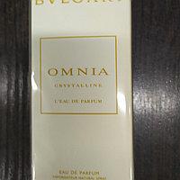 Мини-парфюм Bulgari Omniyz (20мл)