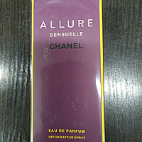 Мини-парфюм Allure Sensuelle Мини (20мл)