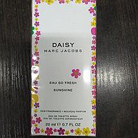 Мини-парфюм Daisy (20 мл)