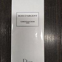 Мини-парфюм Dior Bois Dargent (20 мл)